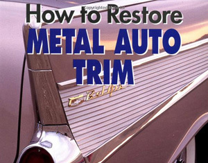 automotive how to